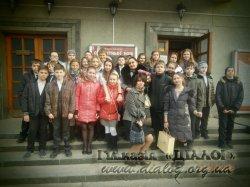 Відвідування «Театру Юного Глядача». «Поліанна».