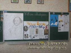 449 років з дня народження Вільяма Шекспіра.