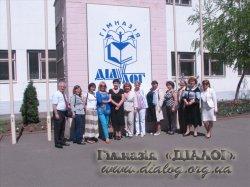 Делегація вчителів Муніципальної середньої школи №8 м. Володимира (Росія)