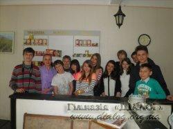 Екскурсія до чайної фабрики «Мономах»