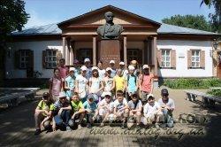 Мандрівка до Переяслава
