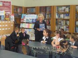 Знайомство з бібліотекою учнів 5-х класів