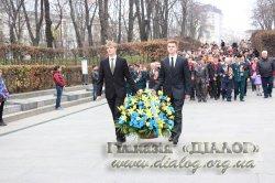 Естафета пам'яті до 70-річчя звільнення м. Києва від фашистських загарбників