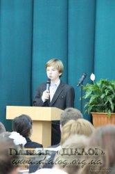 Тиждень шкільних заходів, присвячених 60-и річчю ПАШ ЮНЕСКО