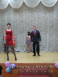 «Містер і Міс 2013»