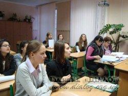 Наукова конференція з математики та інформатики