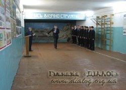День Збройних сил України 2013