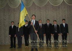День Соборності України 2014