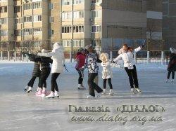 Ковзанка льодова - на радість дітворі