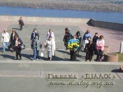 Подорож колективу гімназії ДІАЛОГ до м. Канів