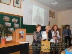 ІІ Київська конференція асоційованих шкіл ЮНЕСКО