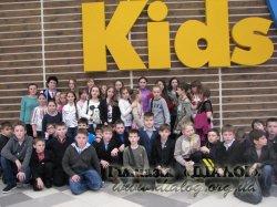 Екскурсія до KidsWill