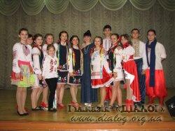 День вишиванки 2014
