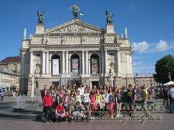 Травнева екскурсія до Львова