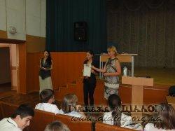 Переможці конкурсу «Очима дитини про бюджет країни»