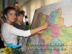 Флеш-арт «Україна - єдина»