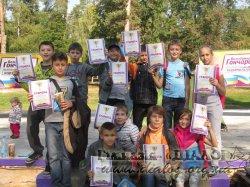 Туристичний квест – похід для школярів Дарницького району