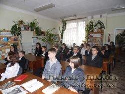 Історична година до Дня Партизанської Слави