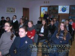 """Зустріч учасників проекту «Юний посол миру» в гімназії """"Діалог"""""""