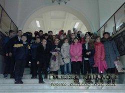 Екскурсія 6-А та 6-Б класів до Національного музею історії України
