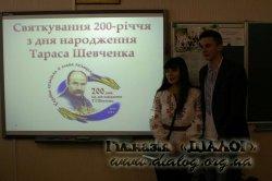 Районна конференція асоційованих шкіл ЮНЕСКО до закриття року Т.Г.Шевченка