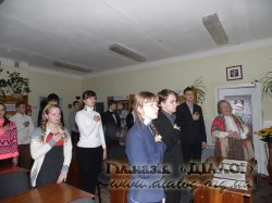 Історична година «Соборна мати Україна – одна на всіх як оберіг»