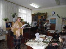 Літературна година «П.П.Гулак-Артемовський – зачинатель нової літератури»