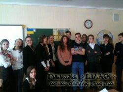 Зустріч студентів «КЕПІТ» та учнів 8-Б і 9-В класів.