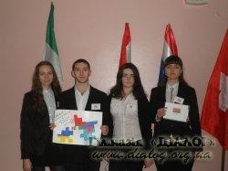 ІІ конференція учнів асоційованих шкіл ЮНЕСКО м. Києва