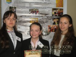 Міжнародно-практичний семінар «Культурна спадщина Європи. Польща»