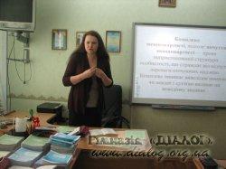 Відкритий урок «Заклик до консолідації нації в посланні «І мертвим, і живим, і ненародженим…» Т.Г.Шевченка»