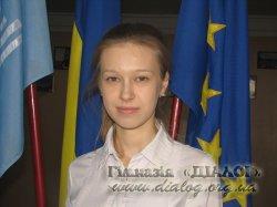 Вітаємо переможницю  ІІІ етапу Всеукраїнського конкурсу-захисту дослідницьких робіт учнів-членів МАН