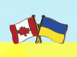 Навчально-практична конференція «Українська діаспора в англомовних країнах»