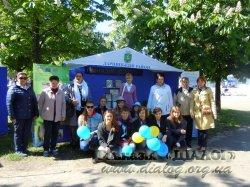 День Європи в Україні 2015