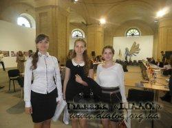 6-та Київська Міжнародна Модель ООН