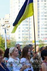 День Державного Прапора та День Незалежності України