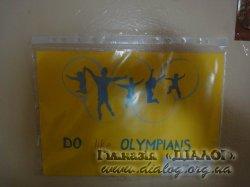 """Cпортивний тиждень """"Олімпійський рух"""""""