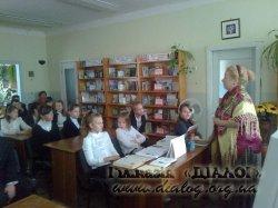 Краєзнавча година «Чародій української музики на вершині світової слави»
