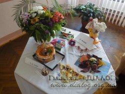 Виставка квітів, присвячених 25-й річниці гімназії