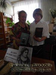 Літературна година «Наталія Кобринська – зачинателька жіночого руху в Галичині»