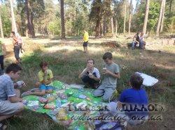 Осінній пікнік