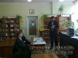 Історично-інформаційна година «Українське козацтво: відгомін віків»