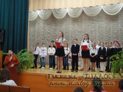День української писемності та мови 2015