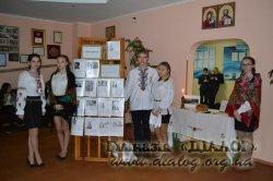 Урок-реквієм присвячений пам'яті жертв Голодомору 1932-1933 рр.