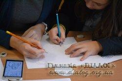 Міжнародний день прав людини 2015