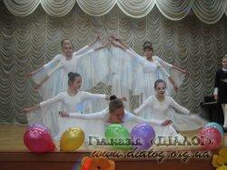 Посвята в гімназисти 2015