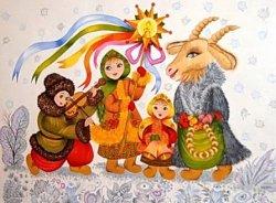 13 січня – Свято Меланки!