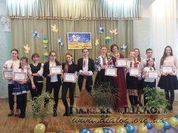 Міжнародний день рідної мови 2016