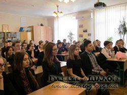 Декада історії та правознавства 2016: захід  до 160 років від дня народження Софії Русової