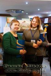 Міжнародна науково-методична конференція «Практична медіаграмотність: міжнародний досвід та українські перспективи»